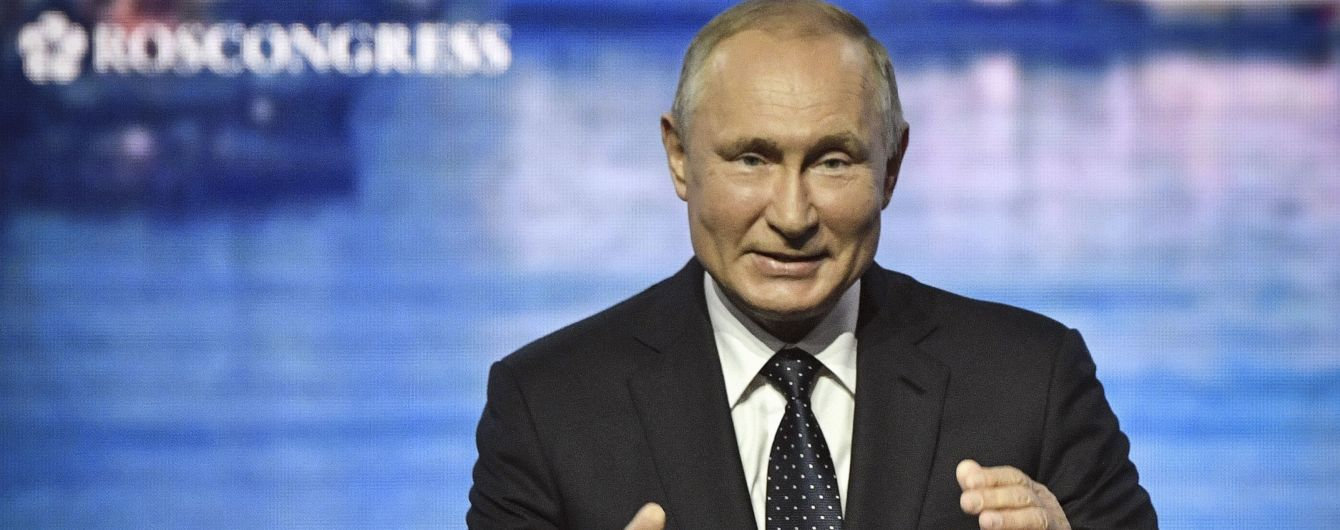 В РФ показали рассекреченную характеристику на Путина времен его работы в КГБ