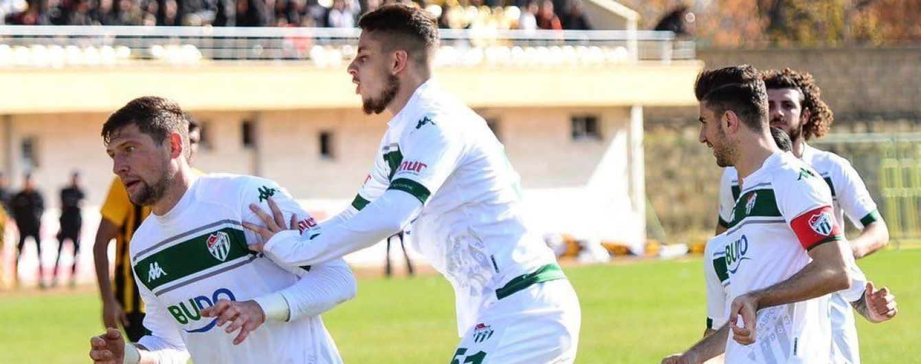 Селезнев забил в Кубке Турции, а его команда прошла дальше
