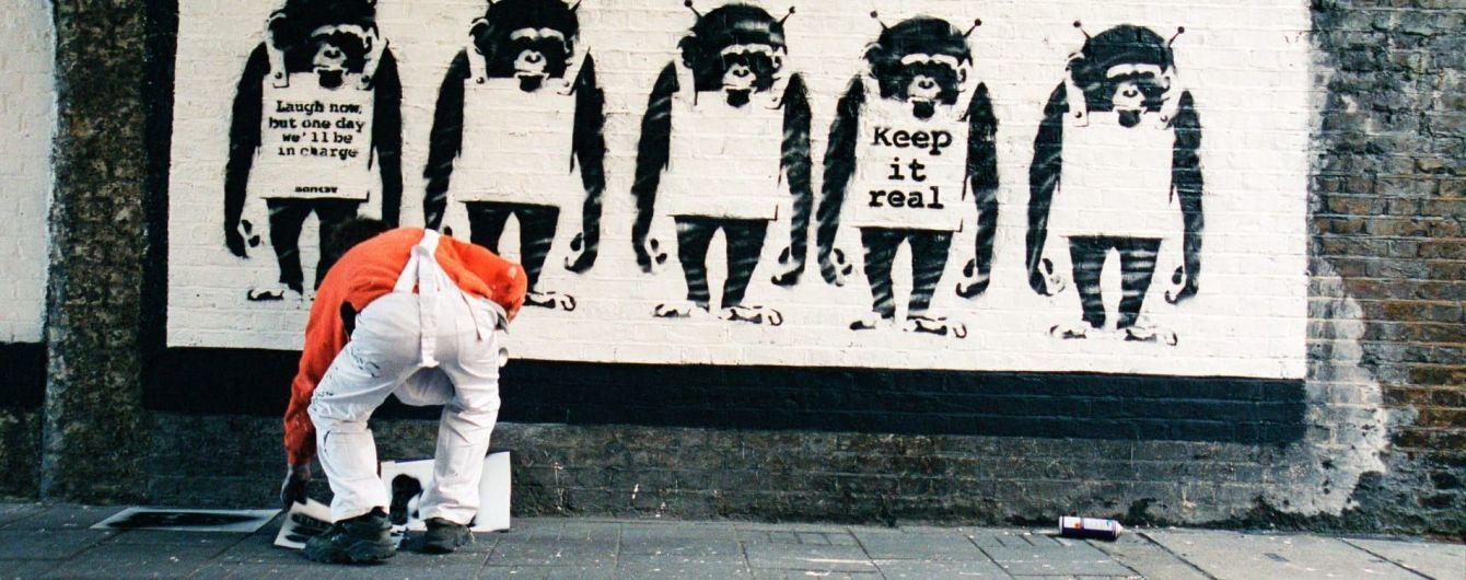 Бывший фотограф Banksy впервые показал уникальные фото художника за работой