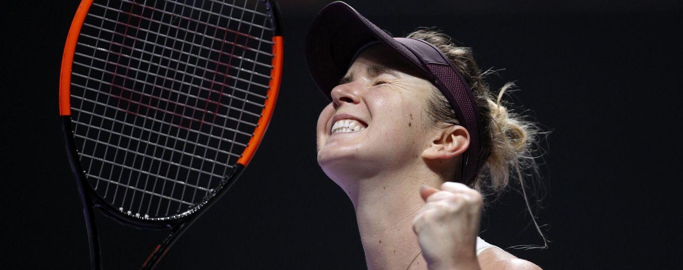 Свитолина узнала имя соперницы в полуфинале Итогового турнира