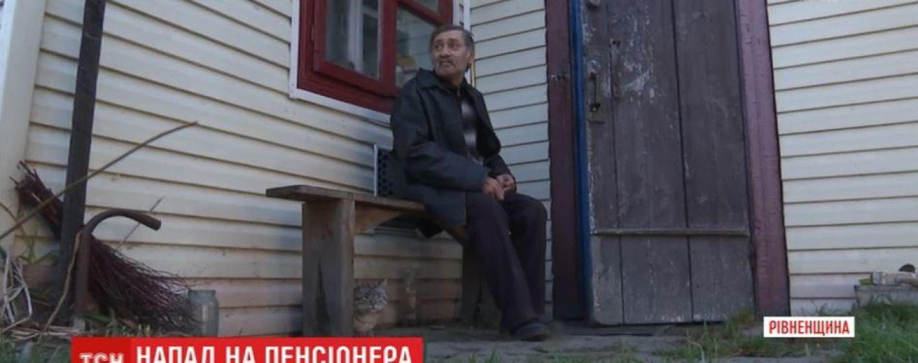 На Ровенщине четверо подростков избили и ограбили 61-летнего пенсионера