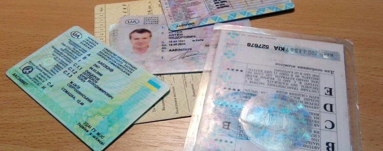 Як обміняти водійське посвідчення та техпаспорт у разі зміни особистих даних
