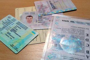 Восстановление водительского удостоверения онлайн. В МВД анонсировали запуск сервиса