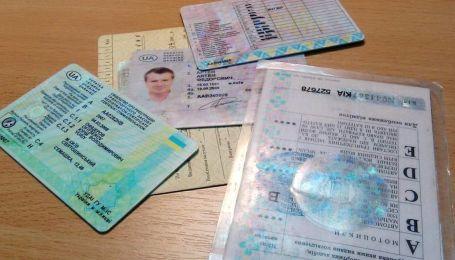 Затверджено нові правила видавання водійських прав