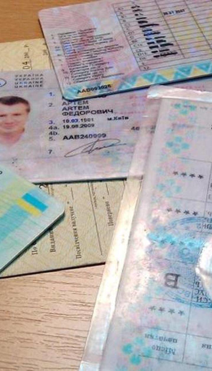 Кабмин разрешил восстанавливать удостоверение водителя онлайн