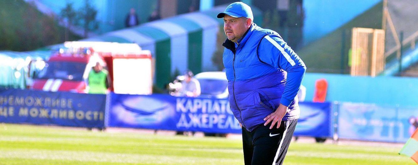 """""""Львів"""" звільнив головного тренера, він працював з командою менше двох місяців"""