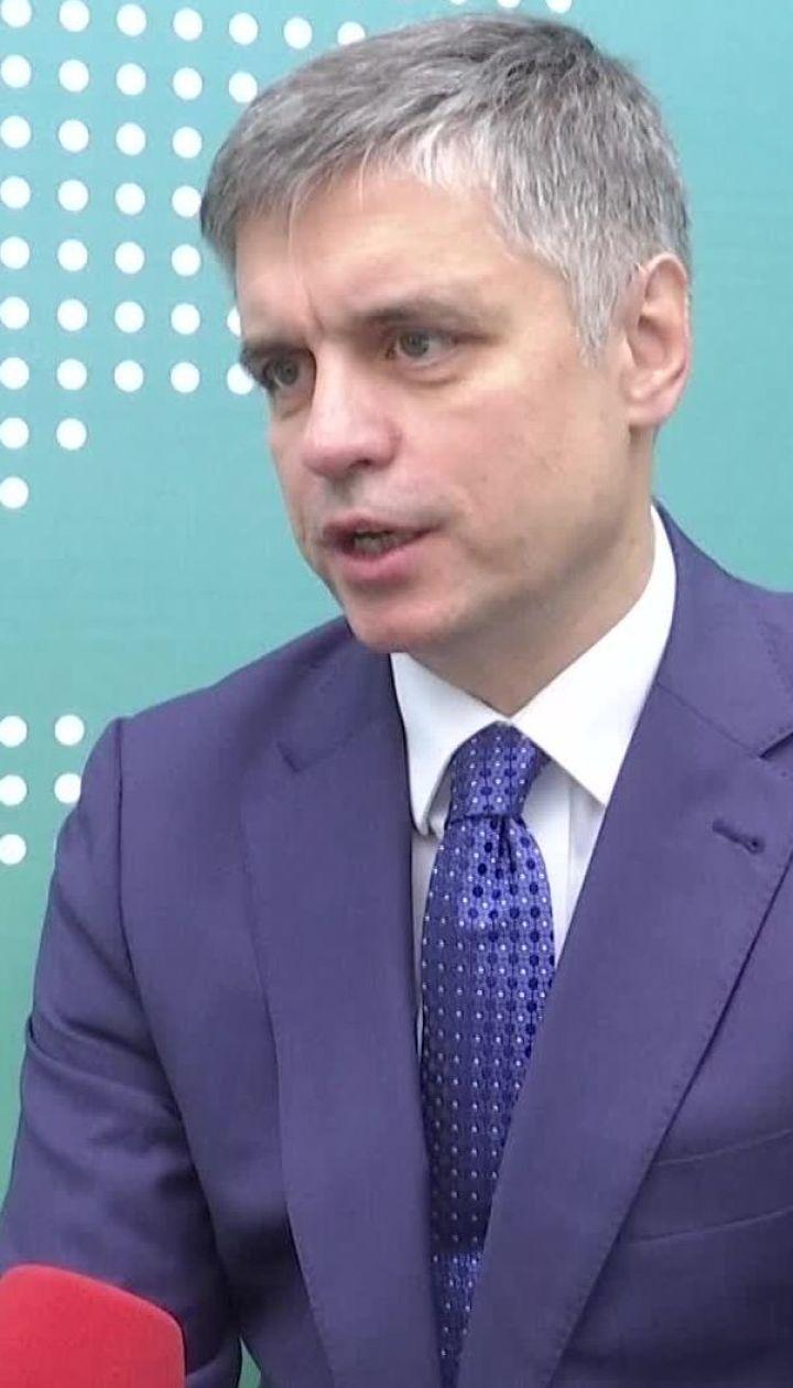 Пристайко запевнив, що скандал із розмовою Зеленського та Трампа не вплинув на відносини між країнами
