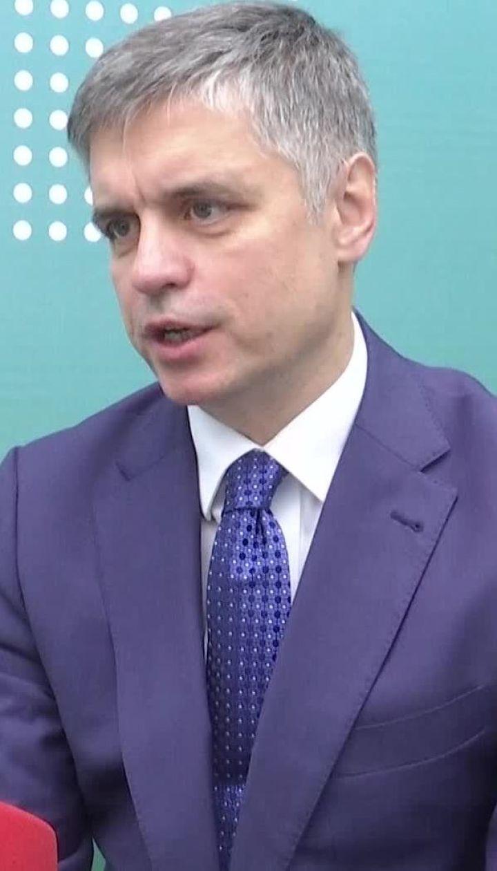 Пристайко заверил, что скандал с разговором Зеленского и Трампа не повлиял на отношения между странами