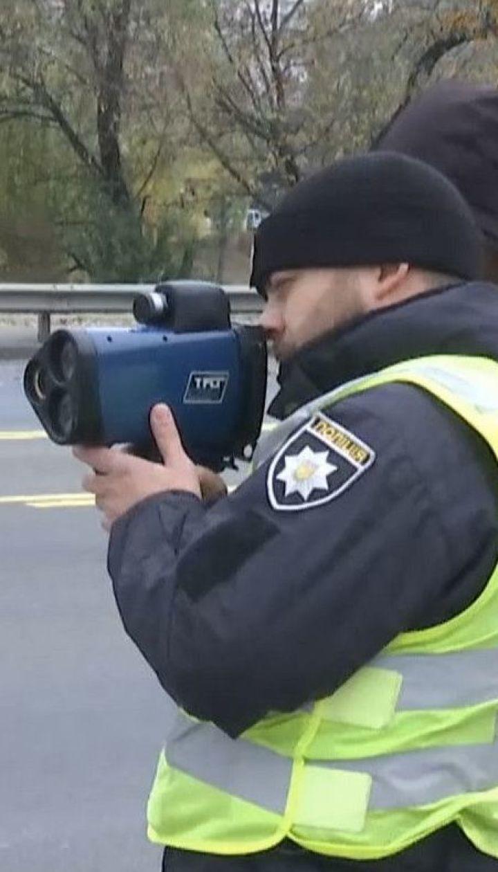 У зимовий період автівки в Києві їздитимуть зі швидкістю не більше 50 км/год