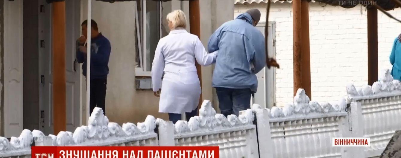 В Винницкой области разоблачили пытки в интернате для душевнобольных, директор уволился