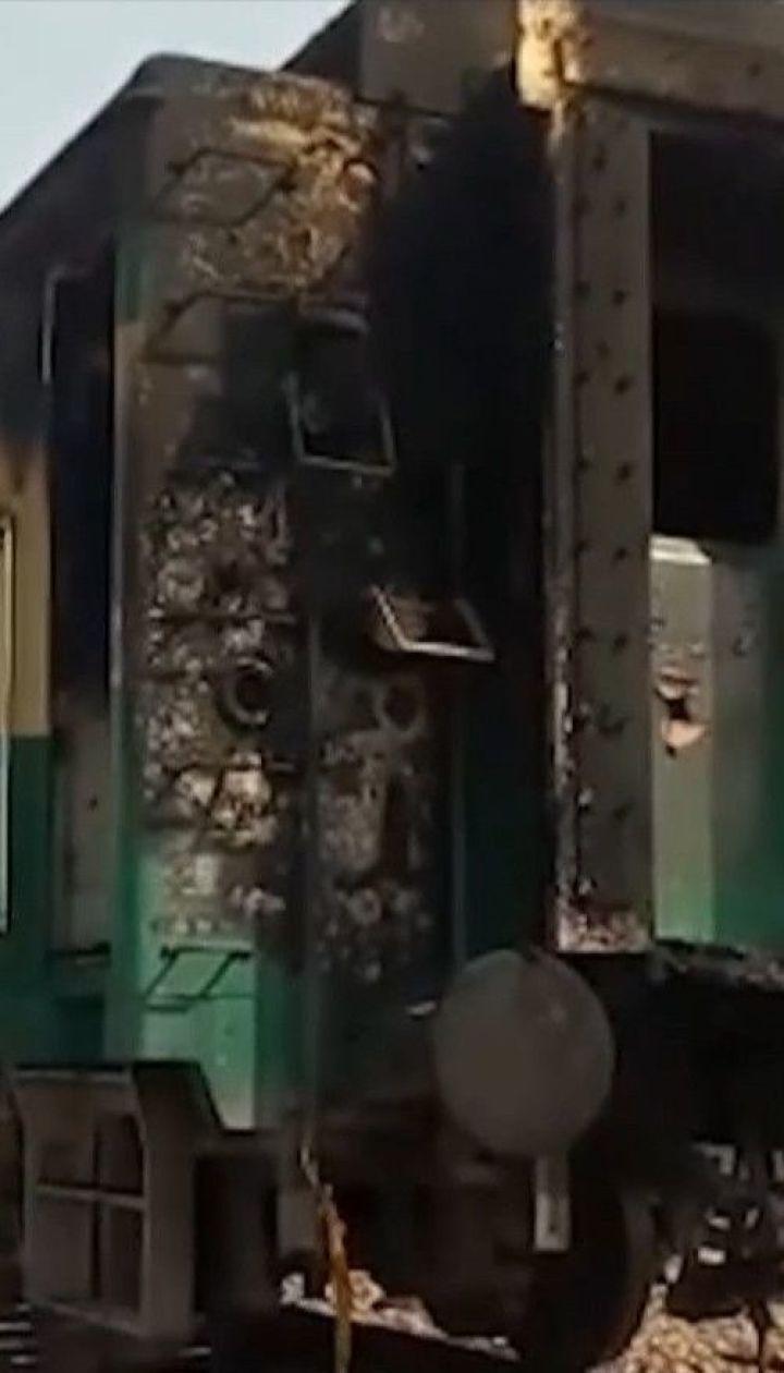 У пакистанському потязі вибухнула переносна газова плитка – у пожежі загинули 73 людини