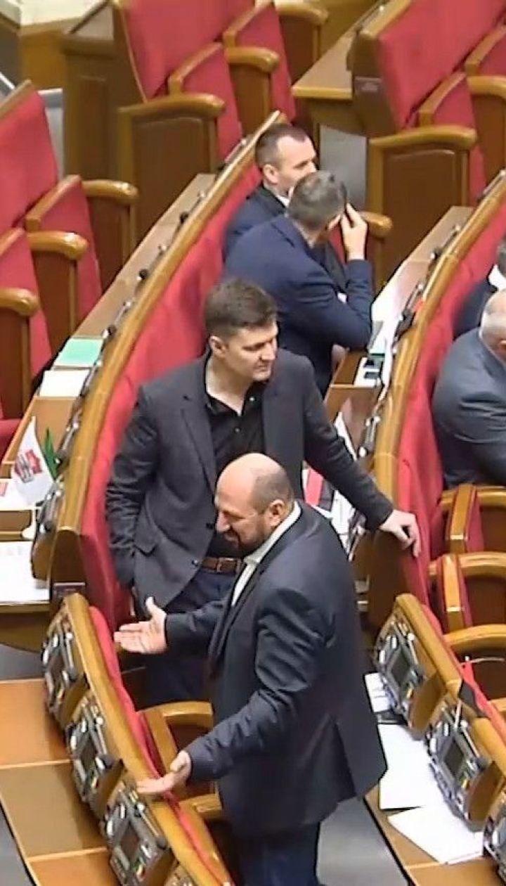 Українських депутатів штрафуватимуть за прогули