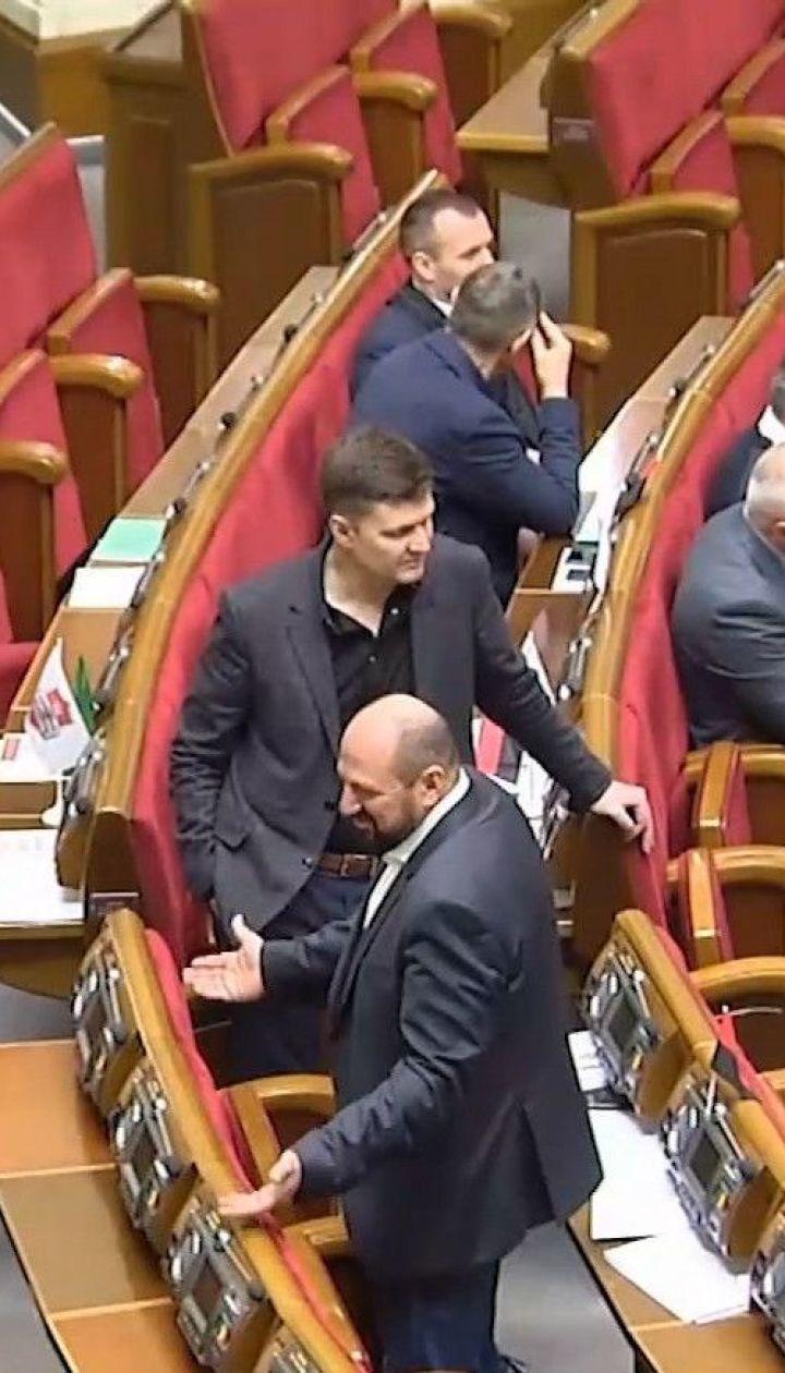 Украинских депутатов будут штрафовать за прогулы