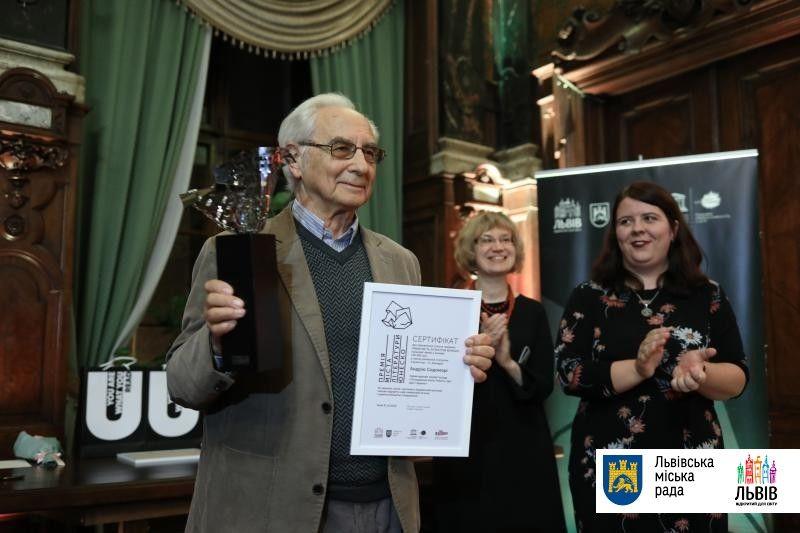 премії міста літератури ЮНЕСКО,  отримав Андрій Содомора 2019