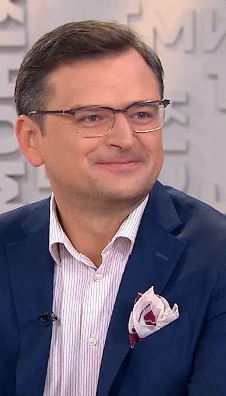 Вице-премьер по евроинтеграции Дмитрий Кулеба поделился впечатлениями от инвестиционного форума в Мариуполе