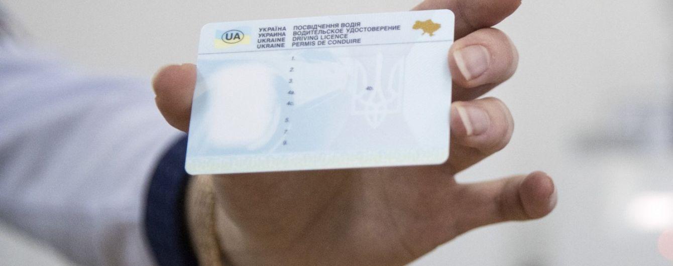 Водителям разрешили восстанавливать удостоверение онлайн