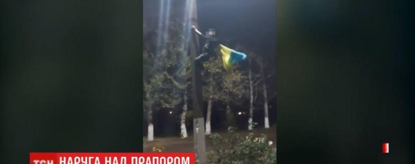 На Одесчине задержали юношу, который сорвал флаг и вытер об него ноги