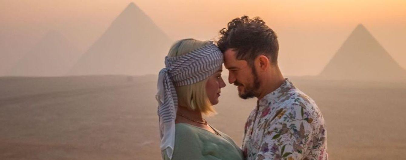 Кэти Перри отпраздновала 35-летие с любимым в Египте
