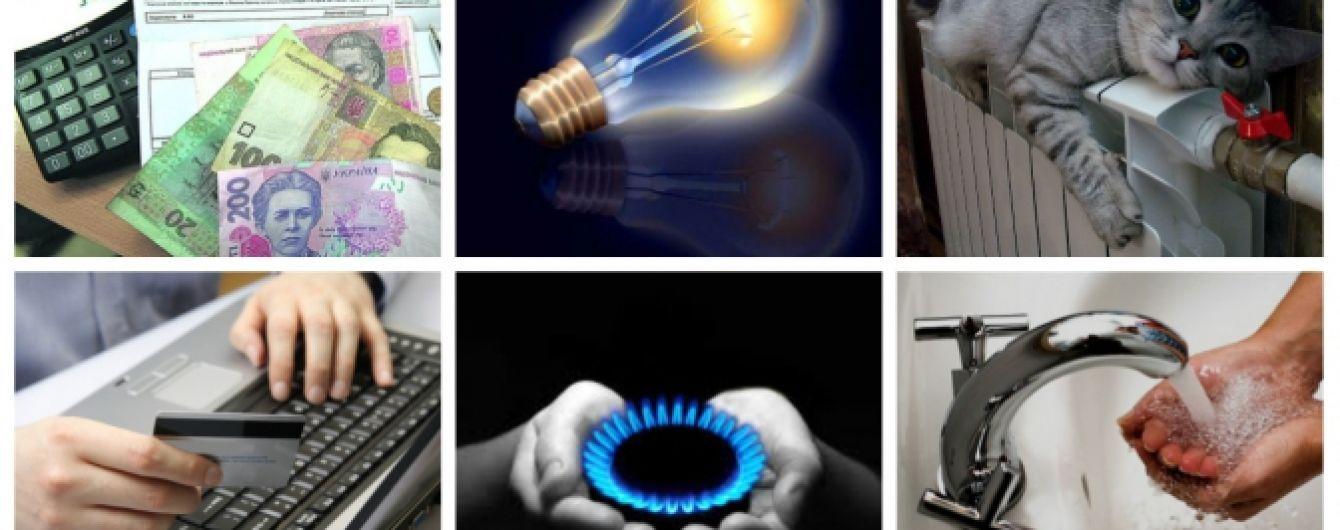Как заплатить за газ онлайн через интернет в Украине