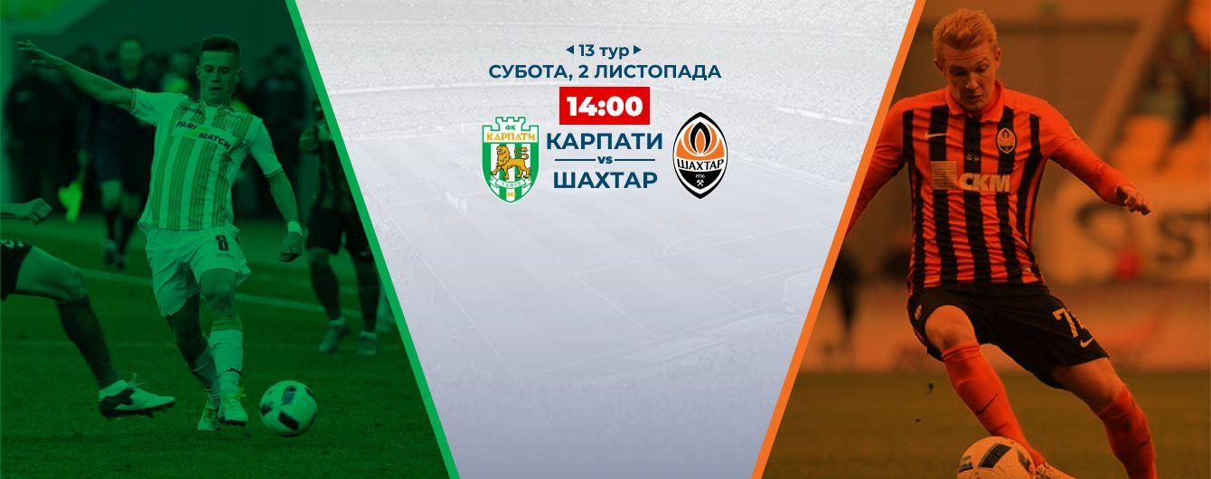 Карпаты - Шахтер - 0:3. Видео матча Чемпионата Украины