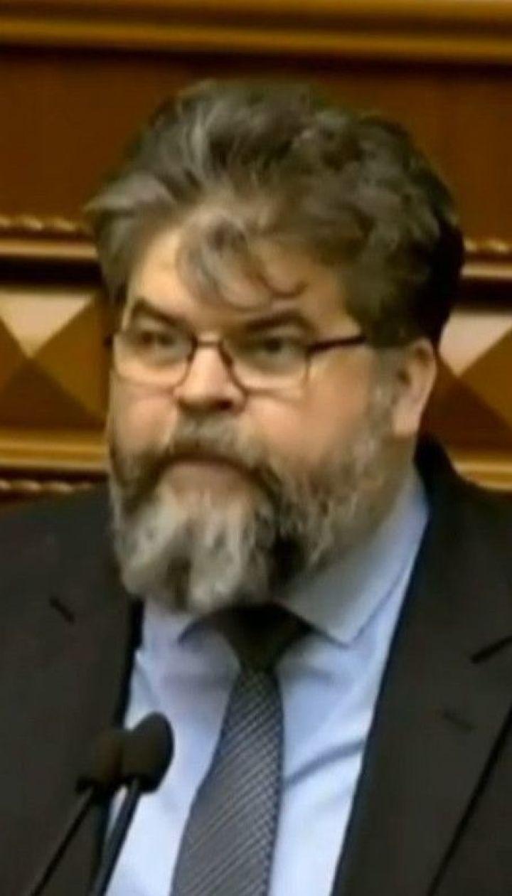 Наслідки секс-скандалу: 4 фракції парламенту вимагають відставки Богдана Яременка