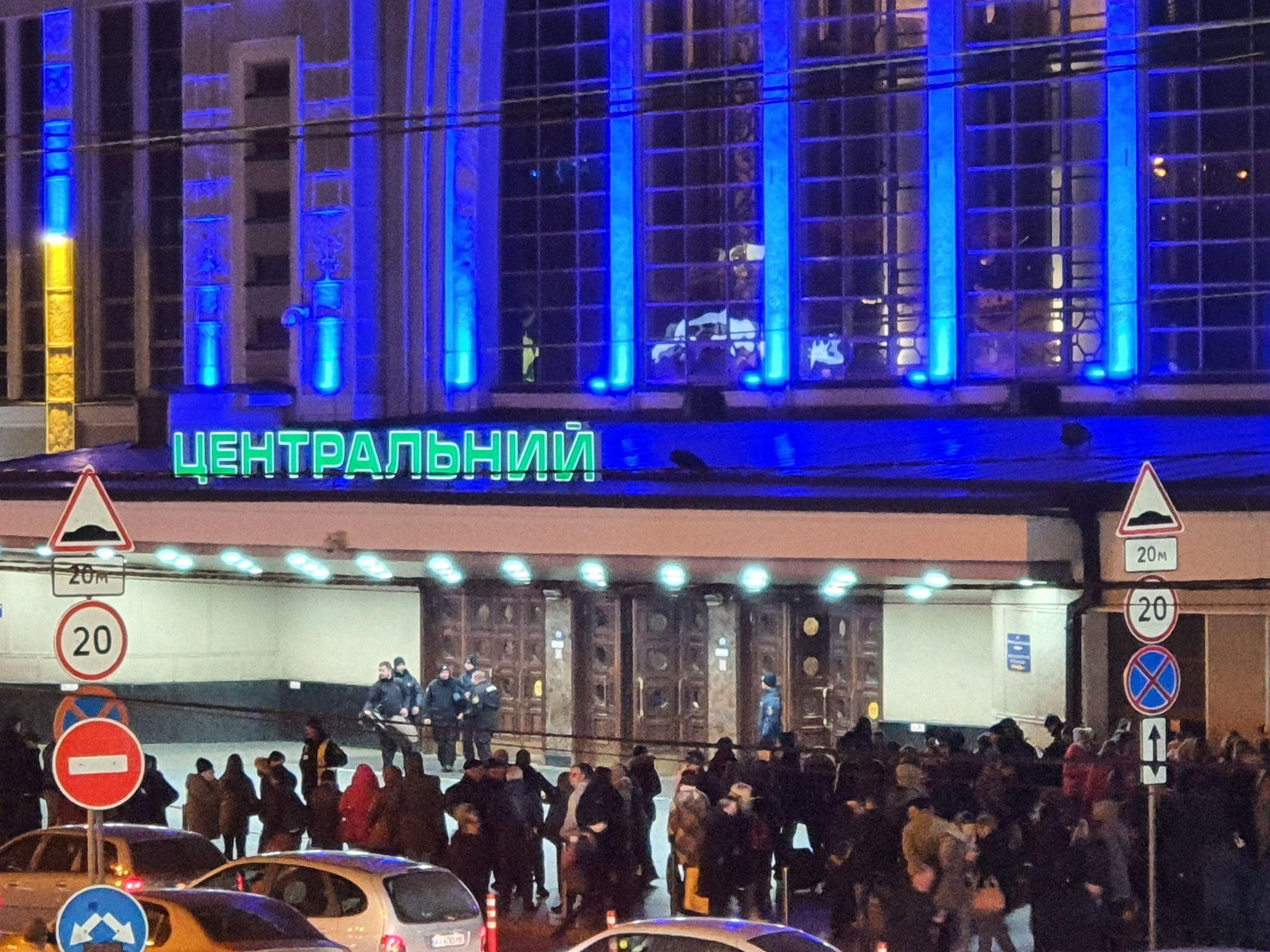 замінування залізничного вокзалу в Києві