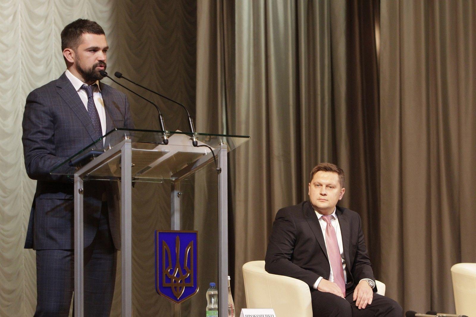 Сергій Трофімов, Андрій Прокопенко