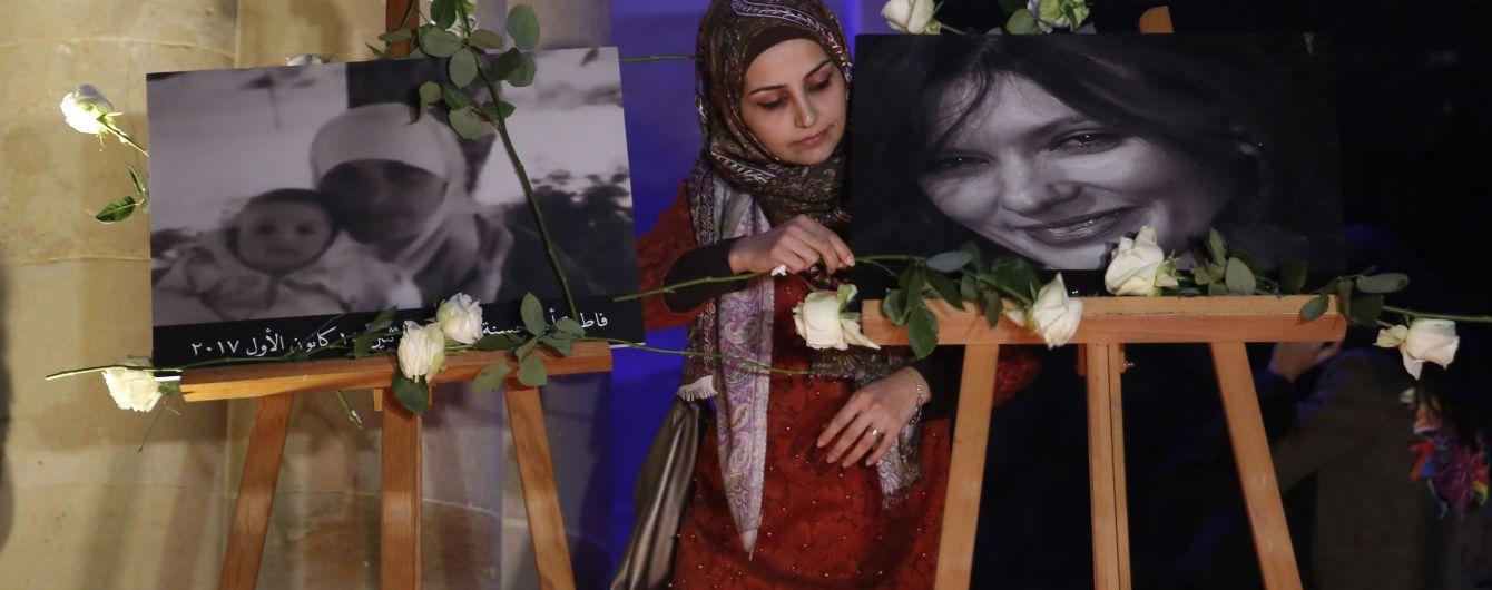 У Лівані таксиста засудили до смертної кари за зґвалтування та вбивство британської дипломатки