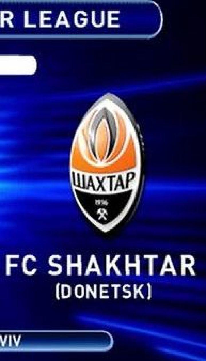Карпати – Шахтар - 0:3. Відео матчу