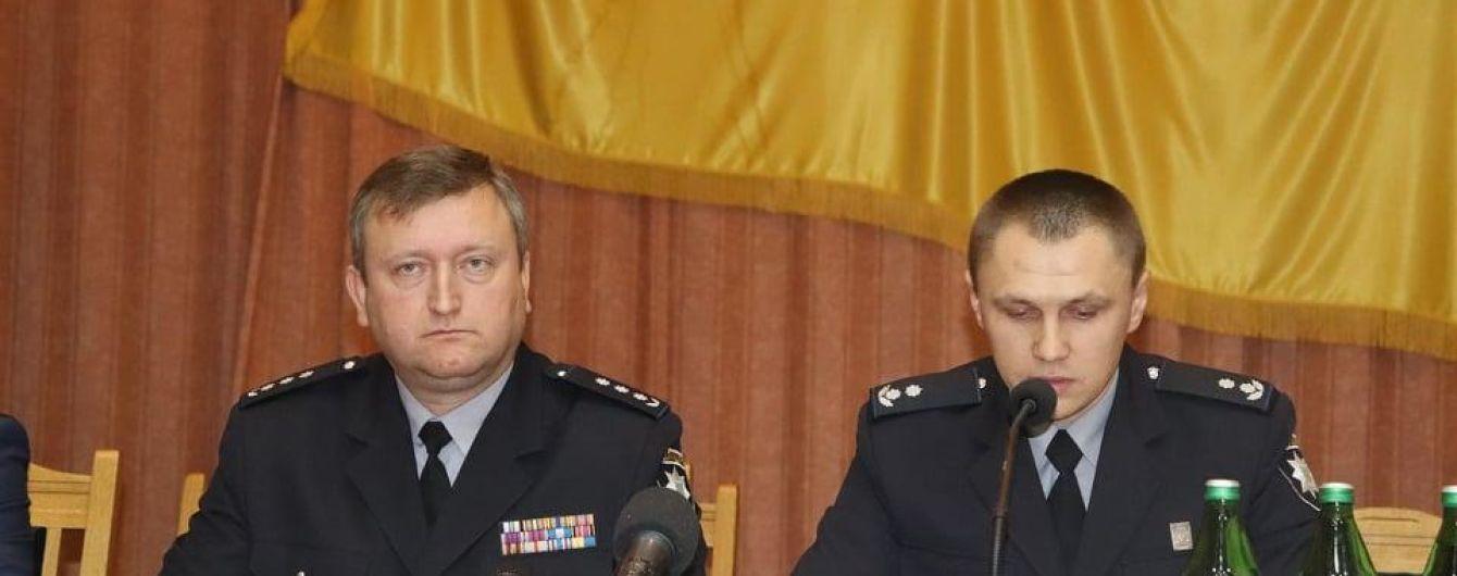 Полиция Закарпатья получила нового руководителя
