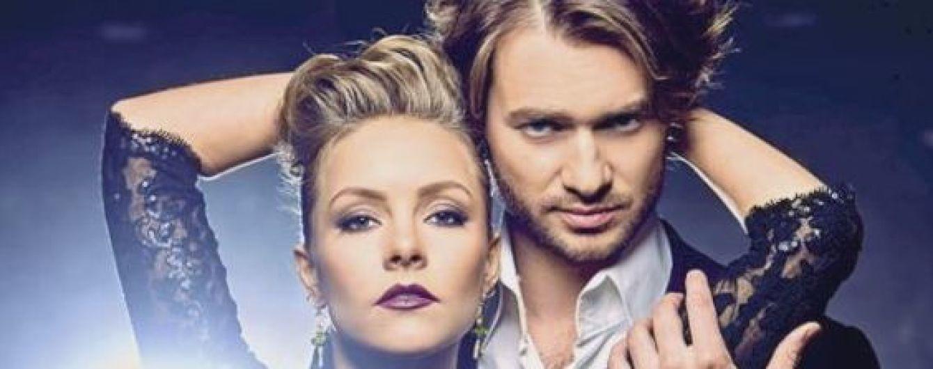 Шоптенко и Дикусар признались, общаются ли после развода