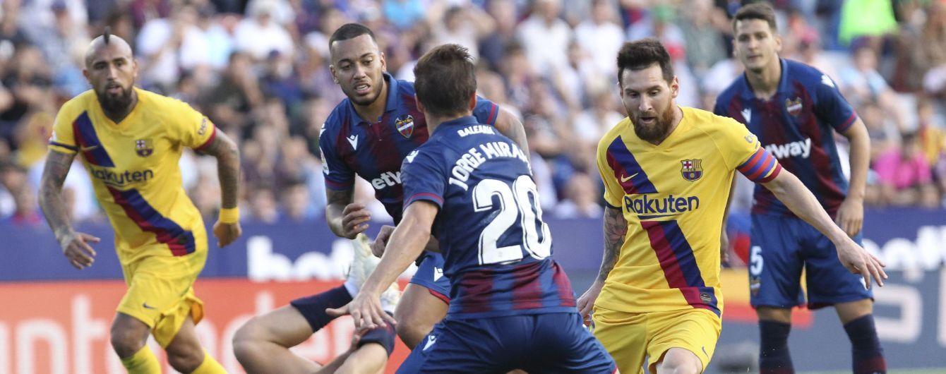 """""""Барселона"""" за сім хвилин сенсаційно програла """"Леванте"""", ведучи в рахунку"""