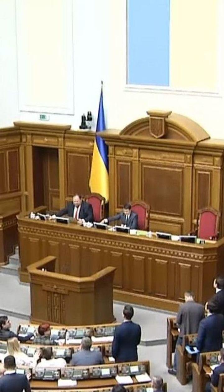 Депутаты предлагают жителям Киева присоединиться к созданию закона о столице