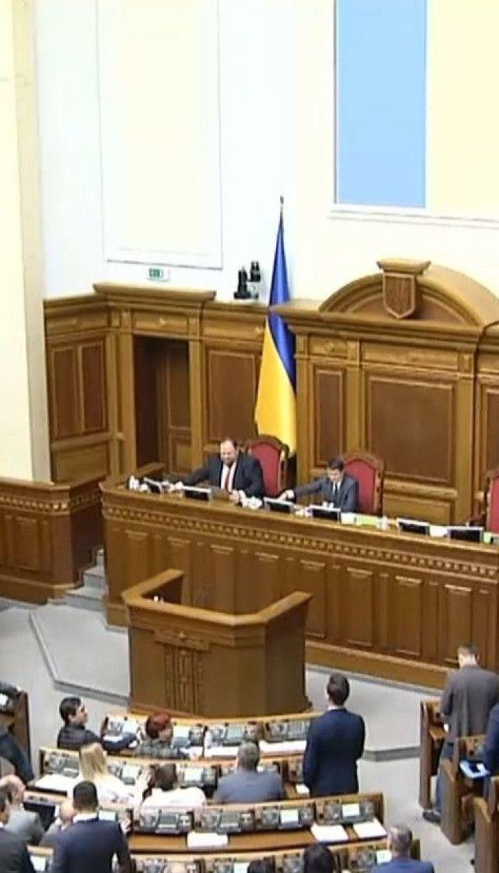 Депутати пропонують жителям Києва долучитися до створення закону про столицю