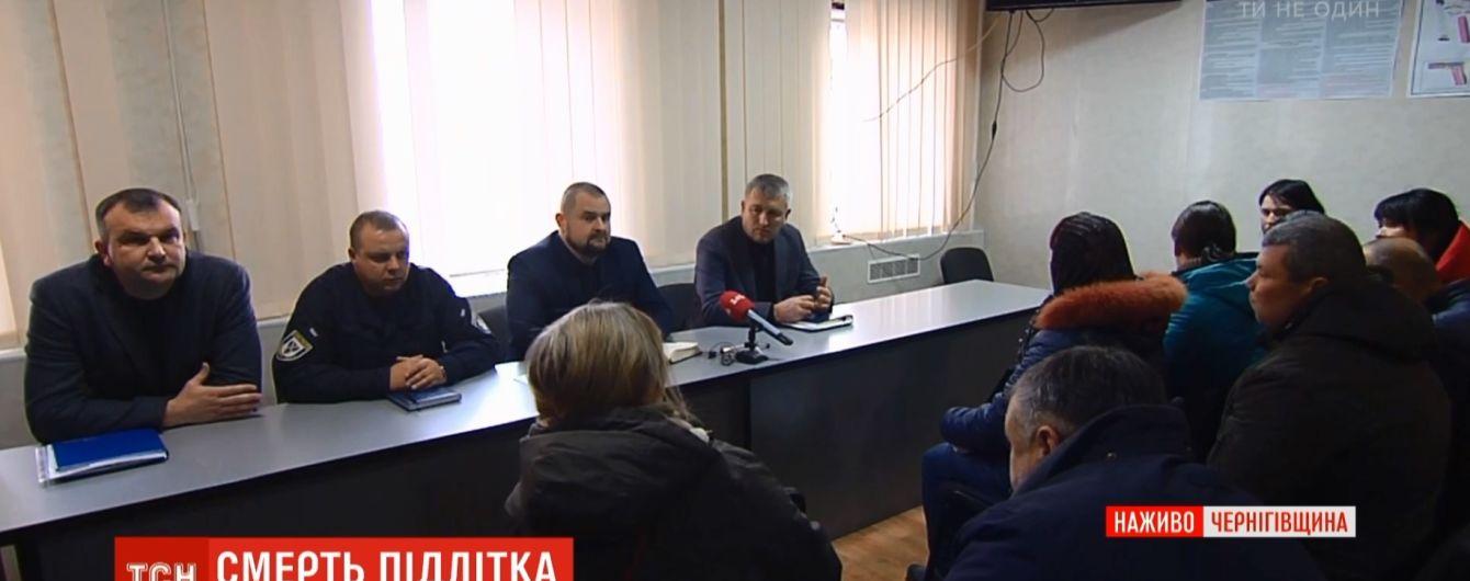 Загадочная смерть юноши на Черниговщине: против руководителя полиции Прилук начато служебное расследование