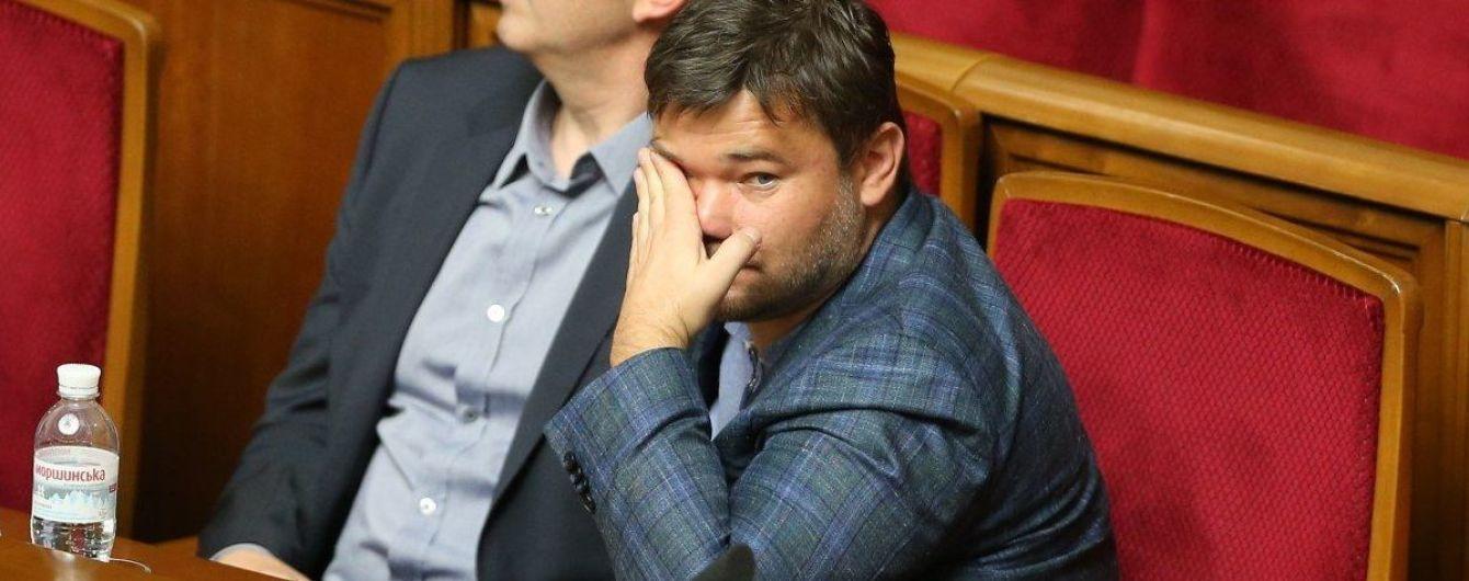 Журналіст написав про бійку Богдана і Баканова. Глава Офісу Зеленського відповів світлиною і жартами
