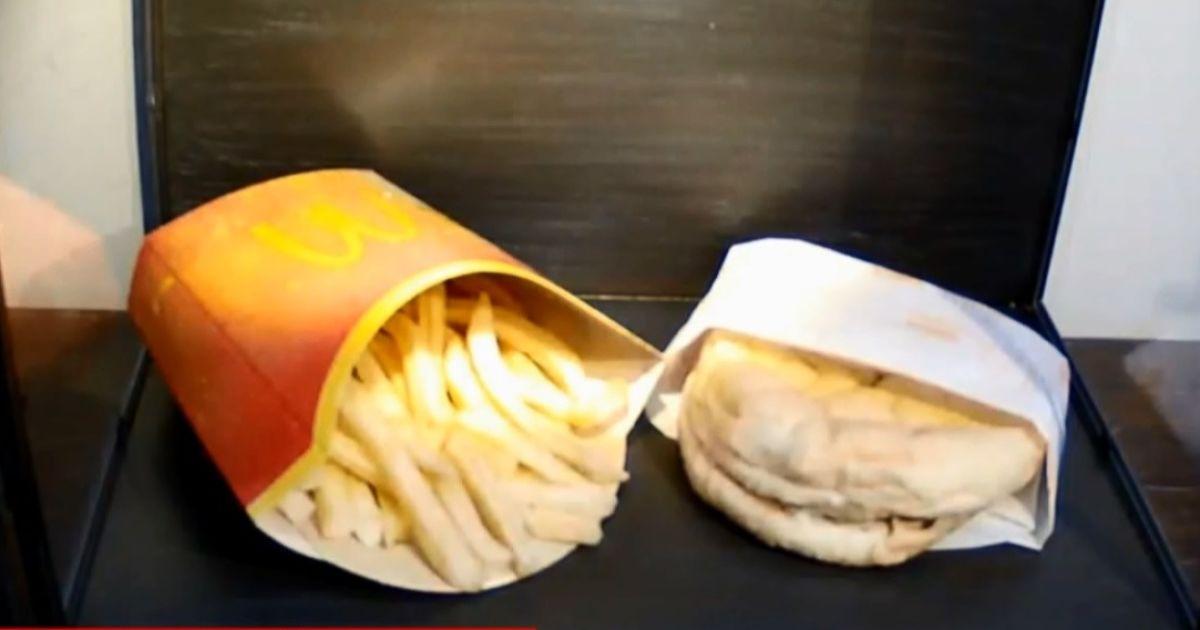 Гамбургер в исландии фото