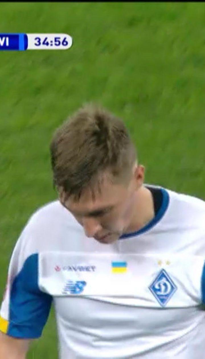 Динамо – Львів - 2:0 Відео вилучення Сидорчука