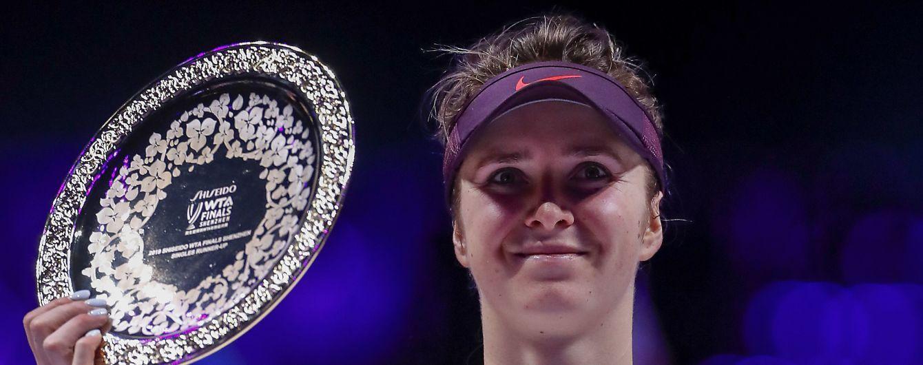 Світоліна за виступ на Підсумковому турнірі заробила рекордні призові в кар'єрі