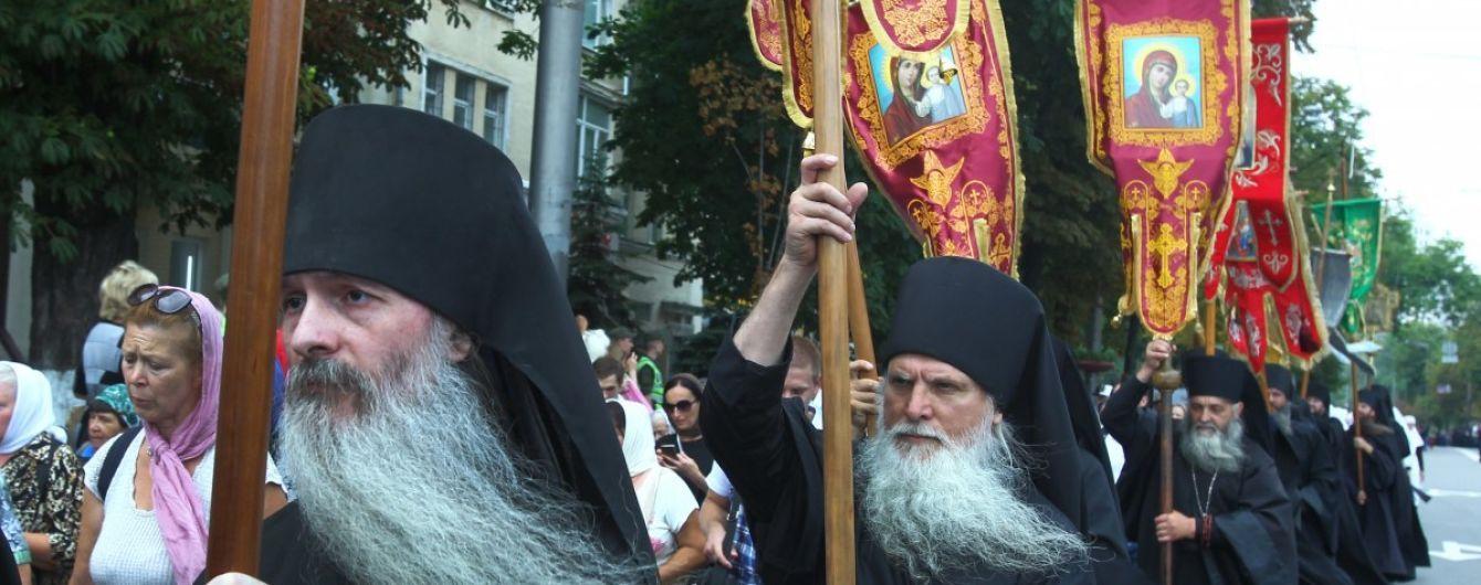 Показовий православний терор. РПЦ переслідує чиновника, який перереєстровує парафії в ПЦУ