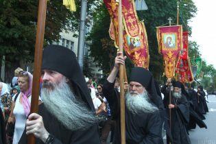 Показательный православный террор. РПЦ преследует чиновника, который перерегистрирует приходы в ПЦУ
