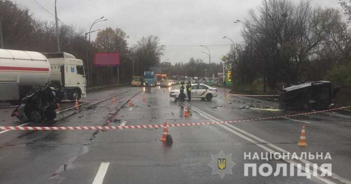 @ Поліція Києва / Facebook