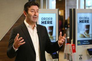 Керівника McDonald's звільнили через роман з працівницею