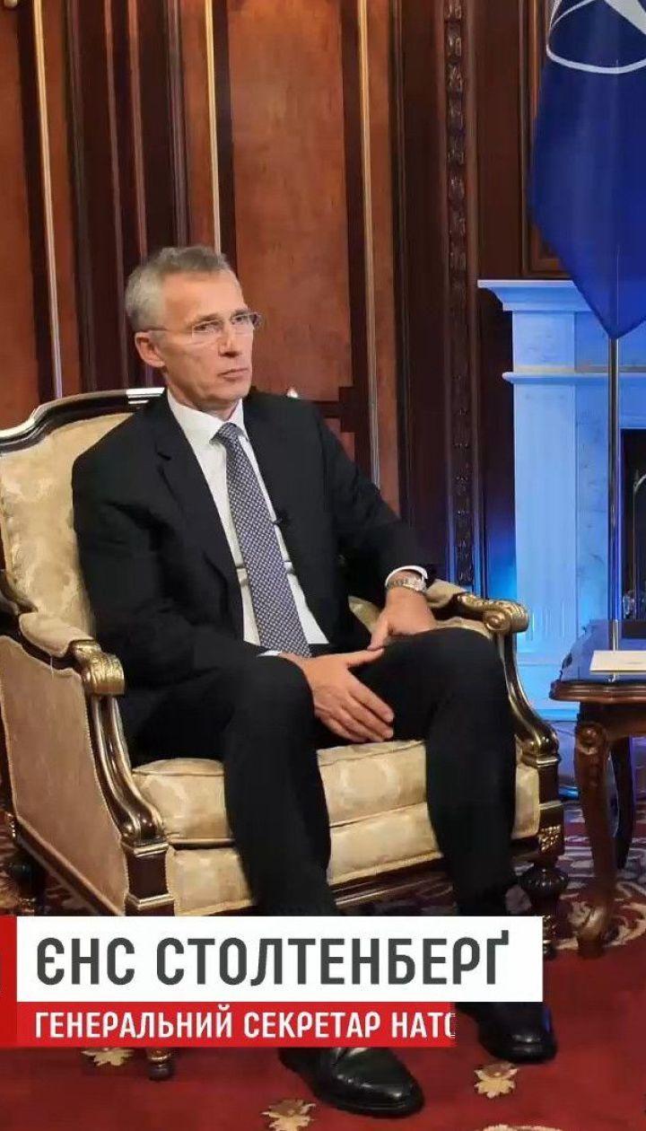 """""""Усі союзники погодилися, що Україна стане членом НАТО"""" - Столтенберг дав інтерв'ю ТСН.Тиждень"""