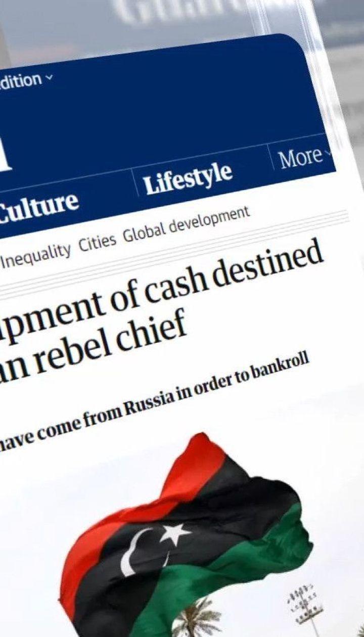 Мальтійські правоохоронці перехопили корабель з надрукованою в РФ валютою - The Guardian