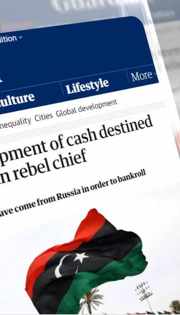 Мальтийские правоохранители перехватили корабль с напечатанной в РФ валютой - The Guardian