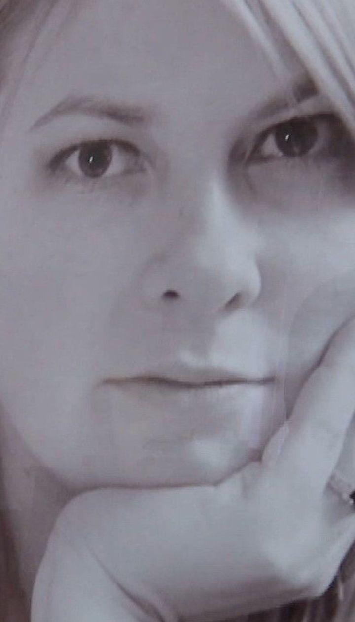 Мать Екатерины Гандзюк впервые вышла к прессе из-за неудовлетворенности ходом расследования