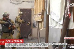 Банду на Николаевщине, которая похищала людей, задержали без права на залог