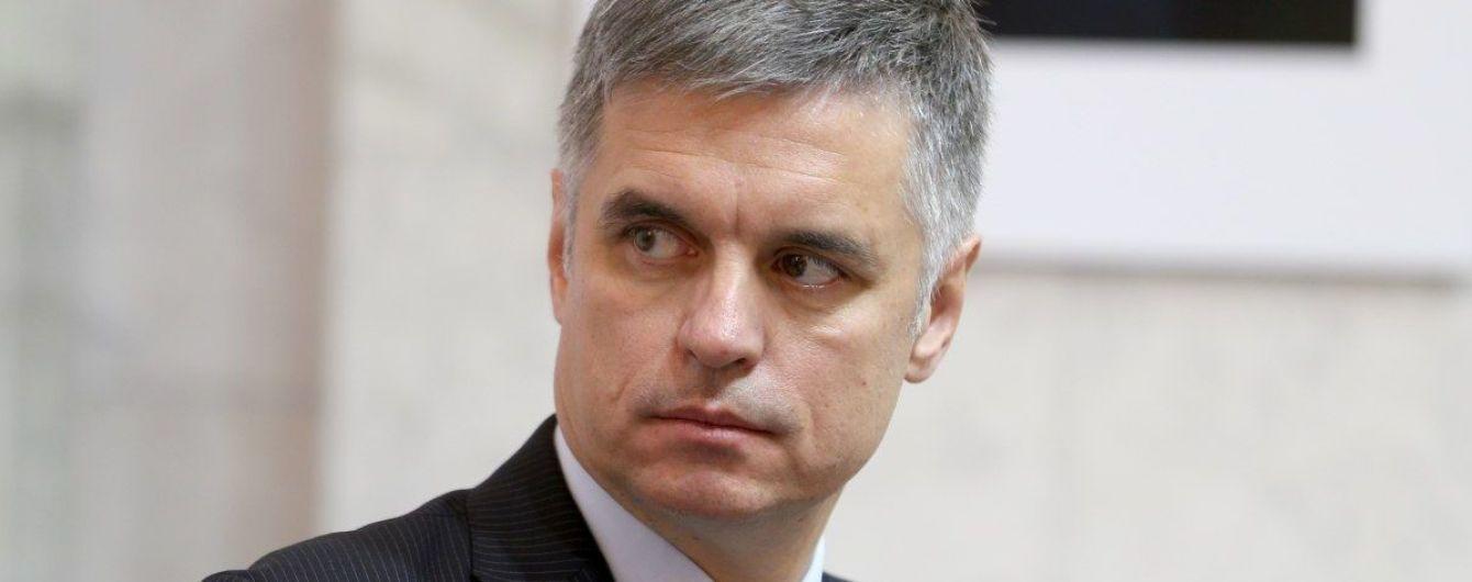 Украина будет представлена на лондонском саммите НАТО – поедет министр Пристайко