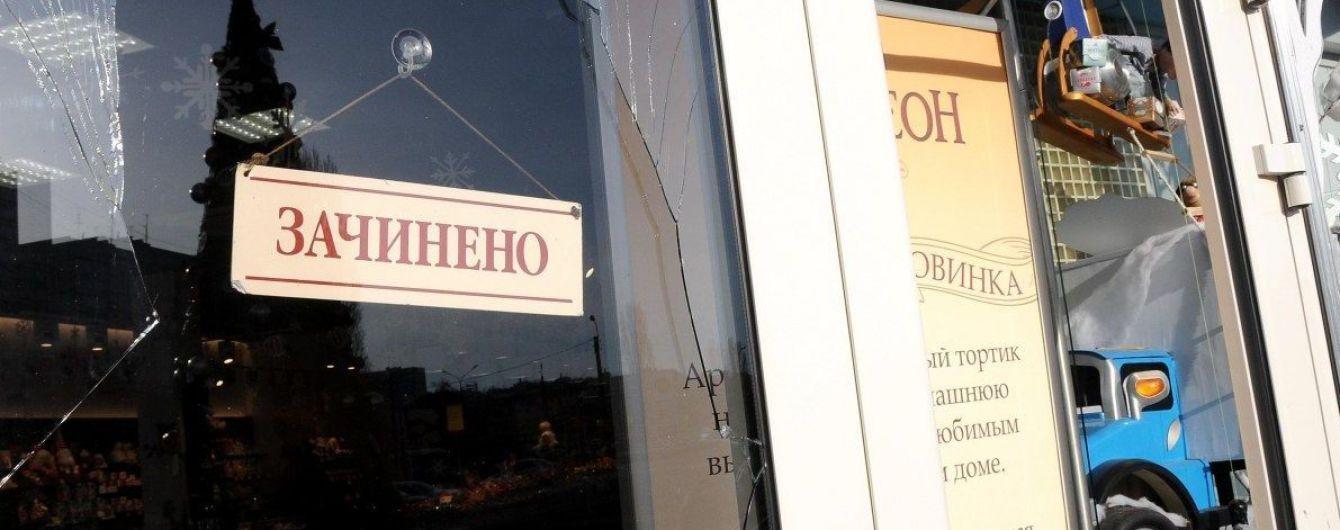 В Украине с начала года закрыли больше 300 банковских отделений